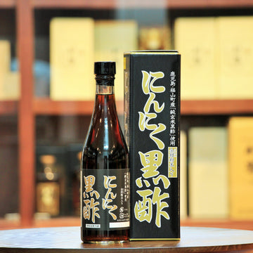 Garlic Black Rice Vinegar, Japan
