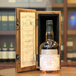 A rare and vintage bottle from Glen Grant Distillery distilled in 1975, matured in a Refill Hogshead, then finished in a Brandy Cask and bottled in 2011 by Douglas Laing for their Old & Rare - The Platinum Selection series. Only 302 bottles were released at natural cask strength.
