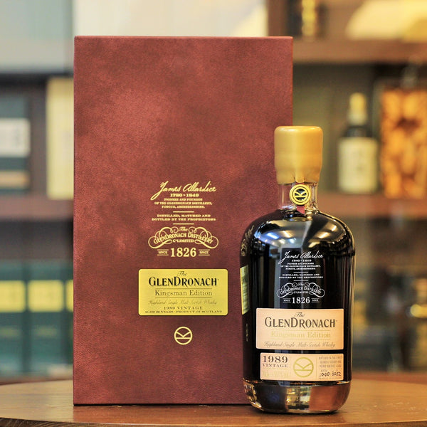 Am incredible sherry cask matured whisky released to celebrate the move The King's Man. Vintage 1989 and aged for 29 years this is a rare and limited edition from Glendronach.
