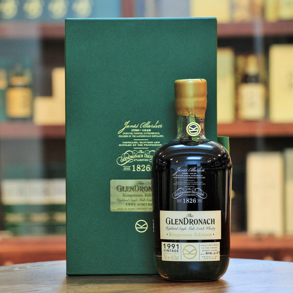 The 1991 vintage kingsman edition aged for 25 years in the finest sherry casks. rare and Collectible