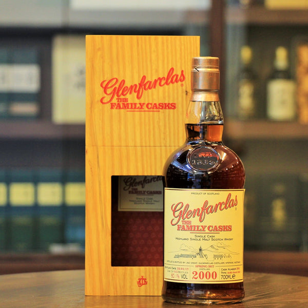 A rich sherried whisky from Glenfarclas bottled at cask strength. Mizunara The Shop HK