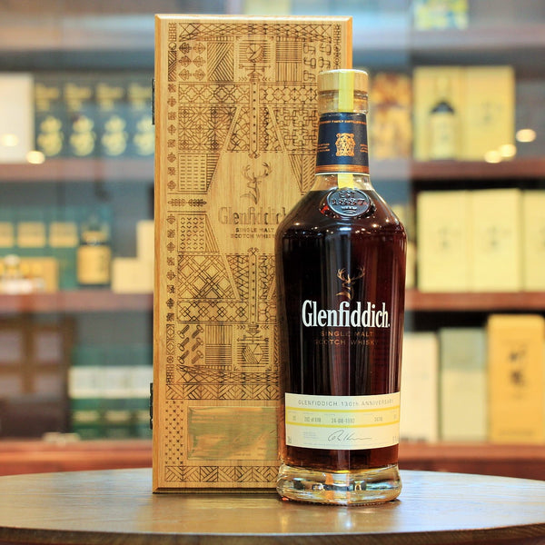 A special limited release for Taiwan of Glenfiddich Single Cask 25 years matured in a sherry cask. Truly a unique and rare whisky to find. Available on Mizunara The Shop in hong kong