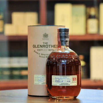 Glenrothes 1979 Single Malt 16 Years Old