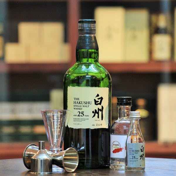 Hakushu 25 Years Single Malt Whisky (30 ml 100 ml Sample), World's Best Single Malt 2020 and 2018 at the WWA. Best Japanese Single Malt 2020 and 2016 at the WWA. Subject to availability, you may self-pour/self-pickup the 30 ml or 100 ml sample from our Wong Chuk Hang Store.