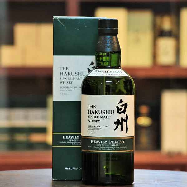 Hakushu Heavily Peated Single Malt, An excellent bottling from Hakushu which combines heavily peated malt with their signature style. A rare bottling.