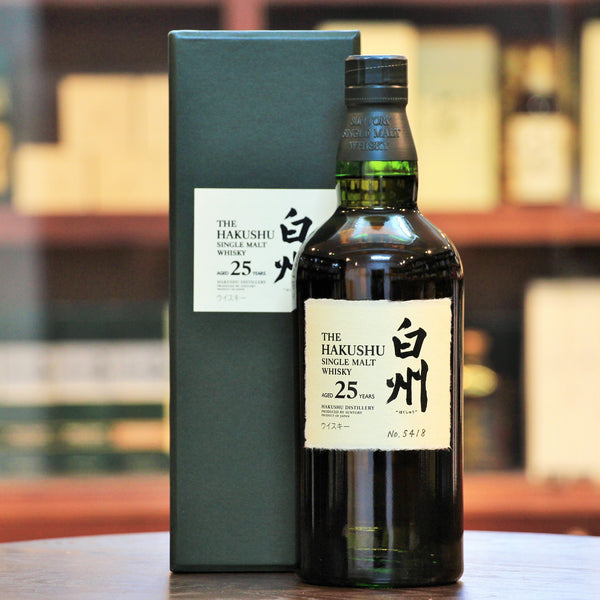 Hakushu 25 Years Single Malt Whisky, World's Best Single Malt 2020 and 2018 at the WWA. Best Japanese Single Malt 2020 and 2016 at the WWA. Rated 90+ on WhiskyBase, 93 by Jim Murray (Whisky Bible).