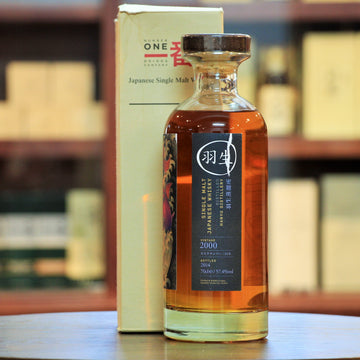 Hanyu Vintage 2000 #919 (Check Label) Single Cask Japanese Whisky