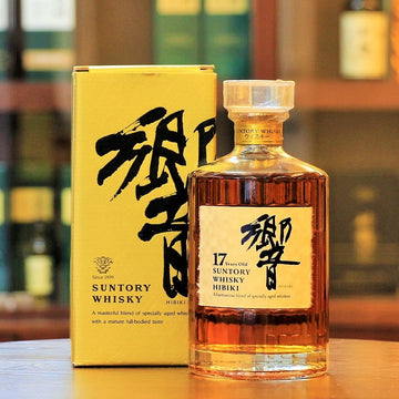 Hibiki 17 Year Old Gold Box Bottling