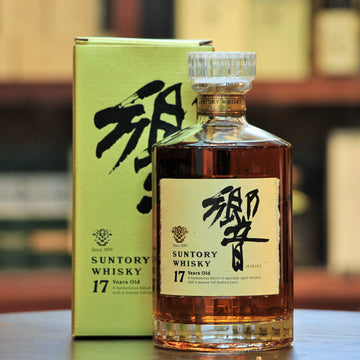 Hibiki 17 Gold Years Old Japanese Whisky Vintage Old Bottling