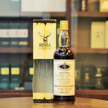 Pride of Strathspey 1959 and 1960 by Gordon & MacPhail Royal Marriage Series Single Malt Whisky