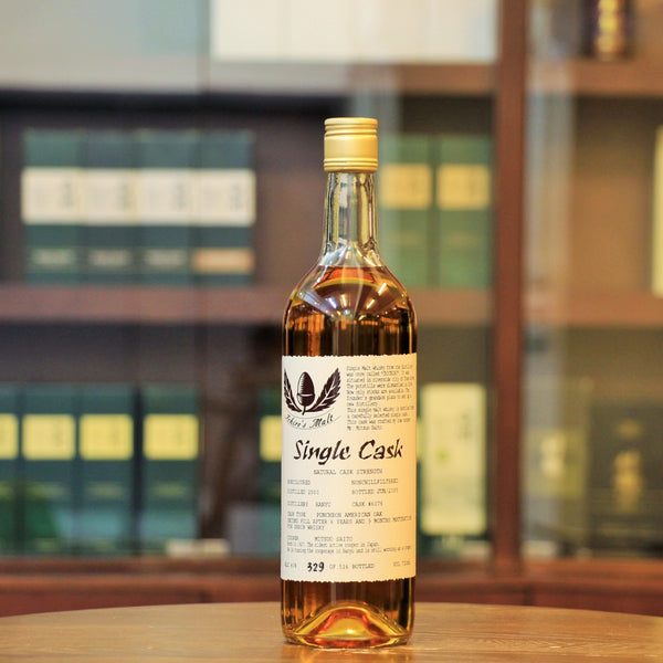 A Japanese single malt from Hanyu Disitllery is a single cask #6076, cragted by the cooper Mr. Mitsuo Saito who is the oldest active cooper in Japan and running the cooperage in Hanyu. Distilled in 2000, aged in American oak puncheon that had been previously filled with 6 years and 9 months grain whisky, and bottled in Jun. of  2005 at natural cask strength. Only 516 bottles released.