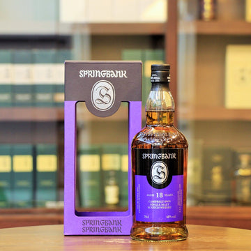 Springbank 18 Year Old 2015 Release Single Malt Whisky