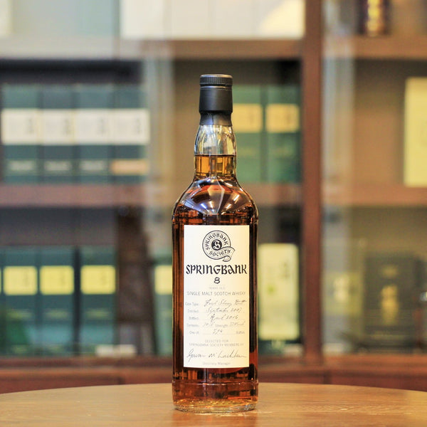This Campbeltown single malt from Springbank distillery was selcted for the Springbank Society Members by Gavin Mclachlan, Distillery Manager. Distilled in Sept. 2007, Matured in fresh sherry butt and bottled at 57.2% strength in Apr. 2016.  Only 594 bottles released. No box is available.