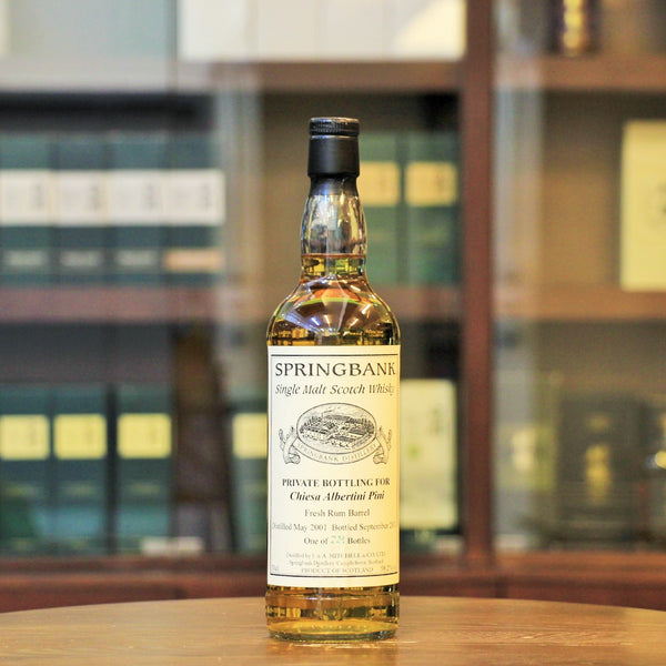 This Campbeltown single malt from Springbank distillery is private bottling for Chiesa Albertini Pini. Distilled in May 2001, matured in fresh rum barrel and botted in Sept. 2011.  Only 221 bottles released. No box is available.
