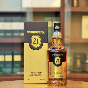 Springbank 21 Years Old 2015 Release Campbeltown Single Malt Whisky