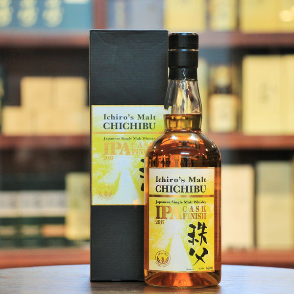 "Ichiro's Malt 2010 Chichibu Single Cask #2651 Whisky, Limited to 6700 bottles in collaboration w/Japanese craft brewer. Finished in ""beer washed' barrels. Hoppy flavours w/honey and lemon."