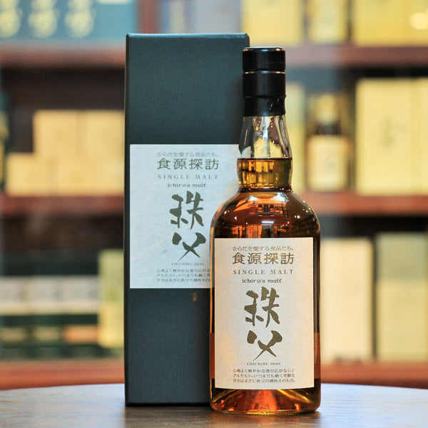 Ichiro's Malt Shokuten Tanbou 2018S Single Malt Whisky, Special Bottling for Sogo Seibu 2018 Summer.