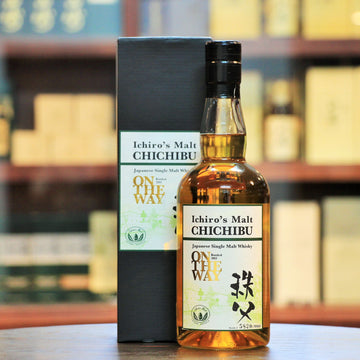 "Ichiro's Malt ""On The Way"""