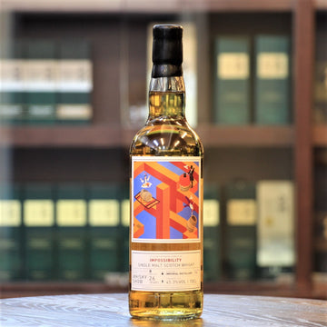 "Imperial Single Malt 26 Years Old Whisky Show 2020 ""Impossibility"""