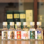 A set of 6 x 30 ml Japanese Craft Gin and Craft Shochu samples for an evening of variety and comparisons across ingredients and distilleries. This set includes the following Gin and Shochu. Full bottles for each are available at the link (JuJu Craft Gin, WA Premium Craft Gin, Juo Mugi (Barley) Shochu, Sakura Sakura Aged Shochu in Sakura Barrel, Samurai No Mon, Ookubu).