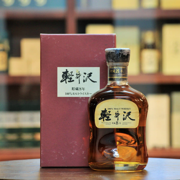 Karuizawa Malt Whisky 8 Years, Reportedly a vatting of malt matured in bourbon cask and a sherry butt, and released in 2000.