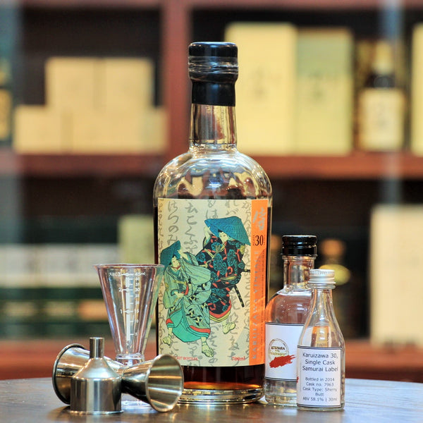 Karuizawa Samurai Label Single Cask Whisky 30 Years (30 ml 100 ml Sample)