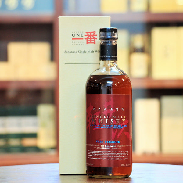 Karuizawa Cask Strength Series 4th Release Vintage 1999-2000, The 4th release from a 4 bottle Set of the Cask Strength Series bottled in 2013 and combining whisky distilled during the last years of the Karuizawa Distillery in 1999-2000. Matured in a Sherry Butt.