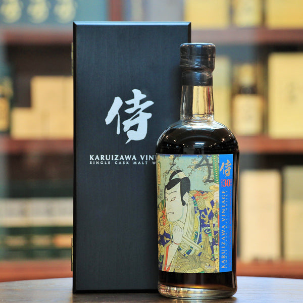 Karuizawa Samurai 30 Years Single Cask 3139 Whisky, Cask #3139. Limited to 494 Bottles. Part of the Samurai Label releases