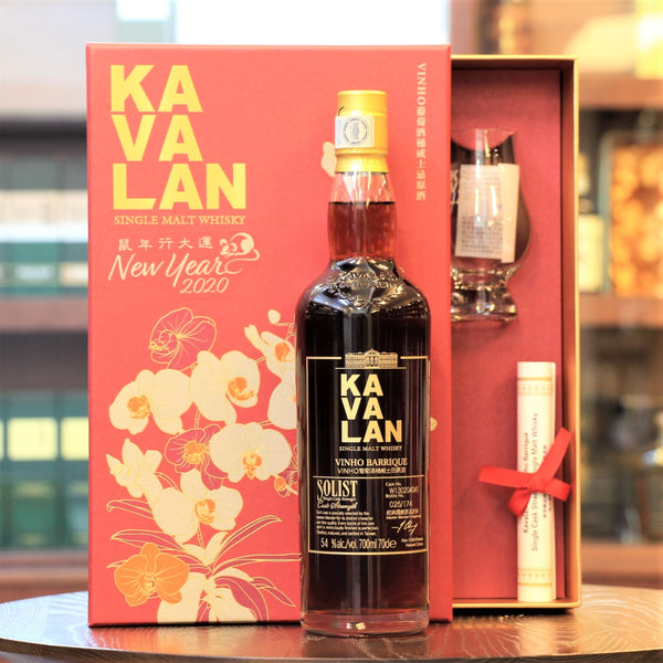 Engraved Bottle of Kavalan Single Malt matured in Vinho Barrique available on Mizunara The Shop an exclusive whisky & Spirits Shop in Hong Kong