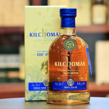 Kilchoman 100% Islay 8th Edition (2018) Whisky