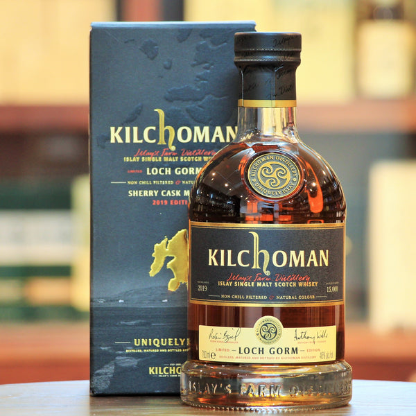Islay Kilchoman Awardwinning Sherry Cask Whisky LochGorm is a rich and full bodied whisky. Matured entirely in Oloroso Sherry Casks, this is a great combination of Islay Peat and Sherry Whisky without being too sweet and a smokiness at the back.