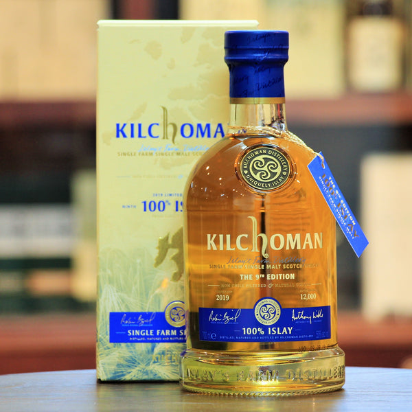 This Kilchoman 100% Islay Bourbon Cask Single Malt Whisky captures the concept of Terroir in Whisky. Matured in bourbon casks, this whisky has been distilled using barley grown in fields surrounding the distillery. A rare combination. If you like Ardbeg and Laphroig and Lagavulin, you will love this.