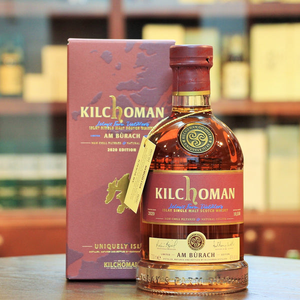 Kilchoman Single Malt Whisky from Islay exclusively imported by Mizunara The Shop. An excellent single malt whisky from this young and unique whisky distillery. This whisky is a vatting of Bourbon Cask, Sherry Cask and further maturation in a Port Cask. Limited Edition Whisky