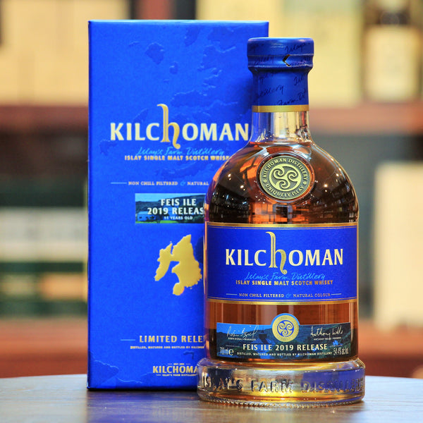 This tasty, rare and limited Feis Ile 2019 Single Malt Whisky bottling from Kilchoman Whisky Distillery.