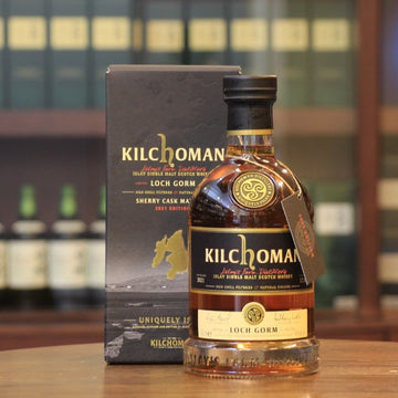 Kilchoman (Sherry Cask) Loch Gorm 2021 Single Malt Whisky