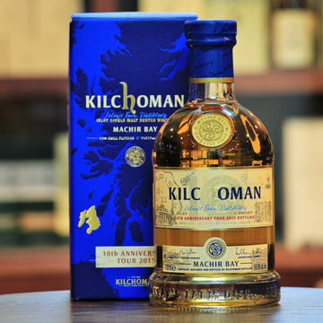 Kilchoman 10th Anniversary 2015 European Tour