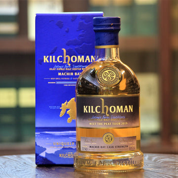 "Kilchoman Machir Bay Cask Strength ""Meet The Peat"" 2019 Single Malt Whisky"