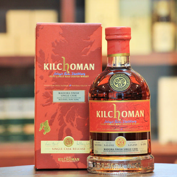 A rare and limited single malt whisky matured in Bourbon and then finished in Madeira Cask. Single Cask from Islay, Kilchoman. This is a private cask, private label bottling for Mizunara, Hong Kong