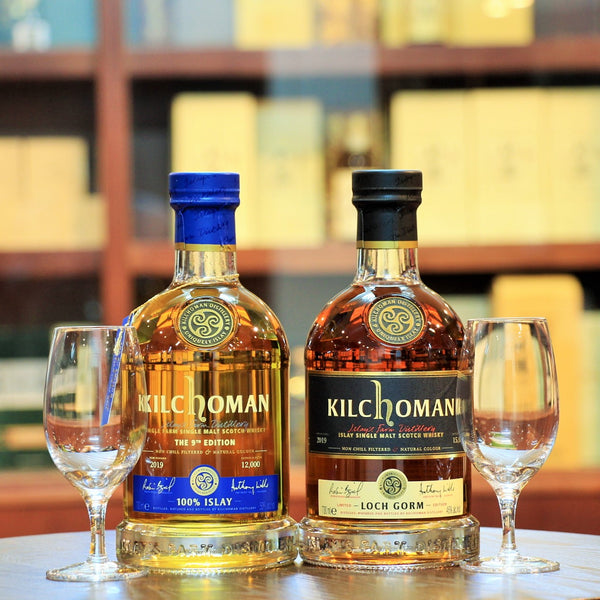 Compare the influence of Bourbon Cask vs Sherry Cask on Peated Whisky from Kilchoman Distillery on Islay. This unique combination of two bottles comes at an attractive price along with 2 handmade whisky nosing and tasting glasses from Poland. A great offer for whisky lovers.