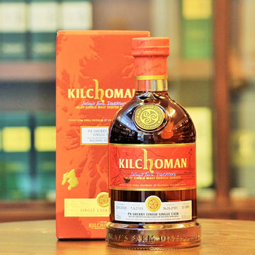 "Kilchoman Single Cask ""Sado - The Guest"" PX Cask Finish Scotch Single Malt Whisky"