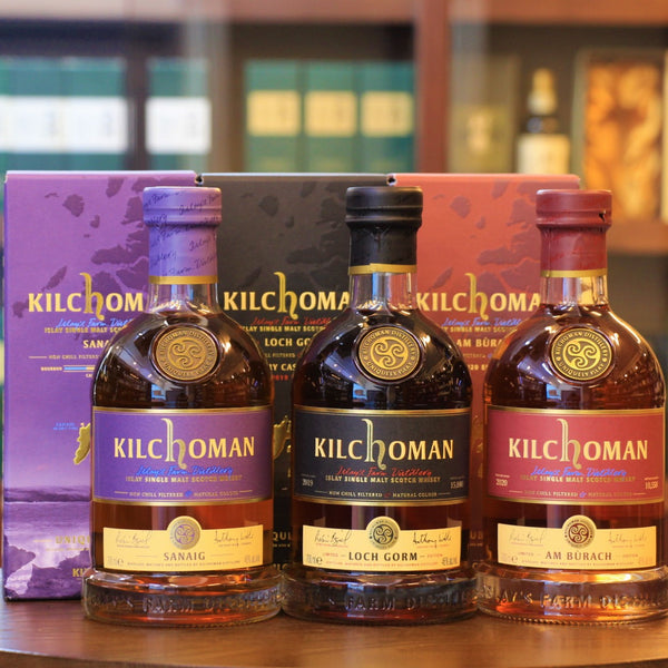 Islay Kichoman Christmas Set (Sanaig, Loch Gorm, Am Burach) Peaty whisky, Chrismas Gift