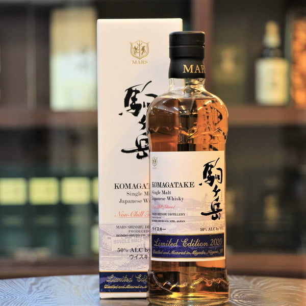 Mars Komagatake Single Malt Japanese Whisky Limited Edition 2020