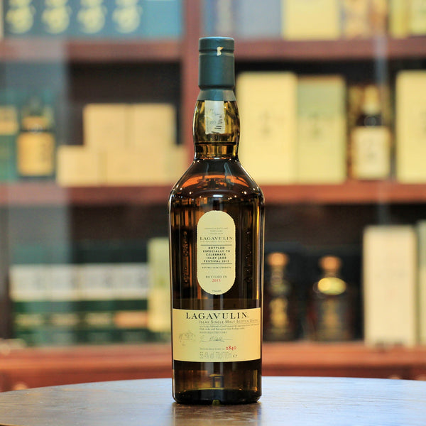 Lagavulin Islay Jazz Festival 2015 Islay Single Malt, A limited release of 3500 bottles for the Islay Jazz Festival 2015.  Refill American & European Oak Bodega Casks