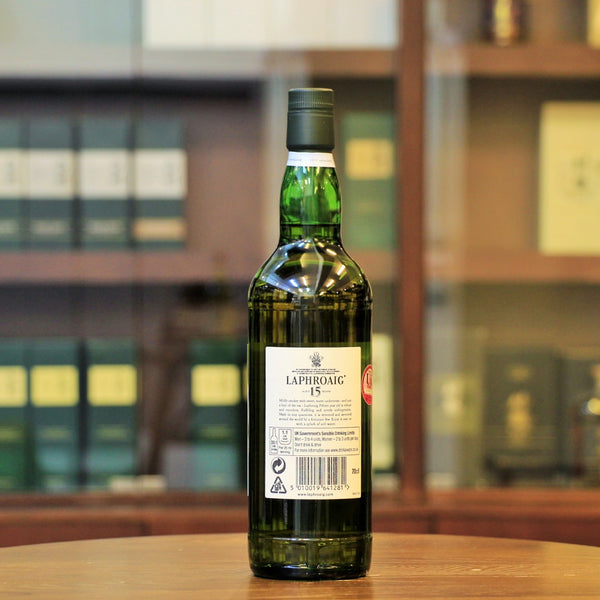 An old bottling of Laphroaig from the 1990s. now available in Mizunara The Shop Hong Kong