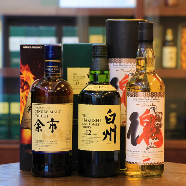 Light Peat Christmas Set Japanese Whisky Yoichi Nas Hakushu 12 years, Ardmore 9 years, Christmas gift