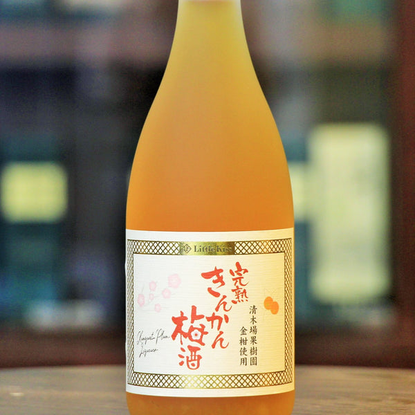 Kumquat Umeshu Japanese shochu liquer is the perfect drink for friends and family gathering. Add a bit of sparkling water and feel the refreshing notes of almonds and Citrus.