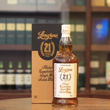 Longrow 21 Years Old Limited Edition Scotch Single Malt Whisky 2019 Release