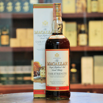 Macallan 10 Year Old Cask Strength Old Bottling (Discontinued)