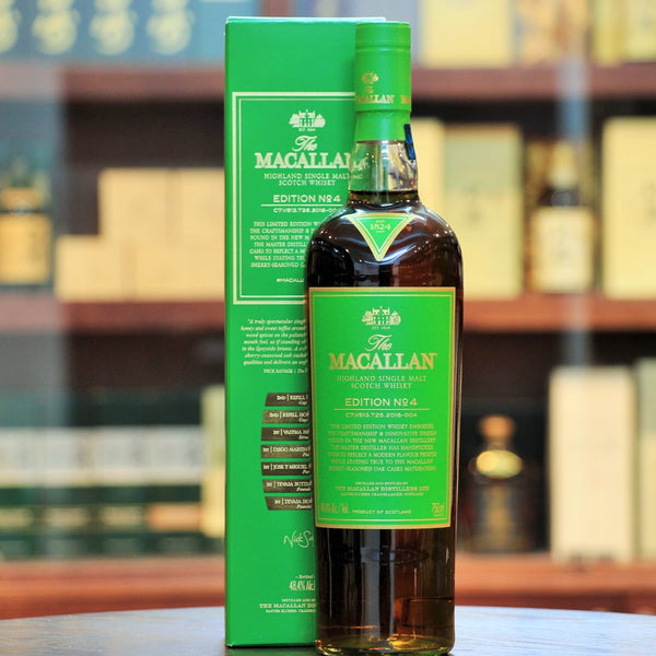 The Macallan Edition No. 4 2018 Limited Edition, The 4th of the Edition range, this celebrates the opening of Macallan's new distillery. Combines Whisky matured in European and American oak refill butts and hogsheads, as well as butts, puncheons and hogsheads.