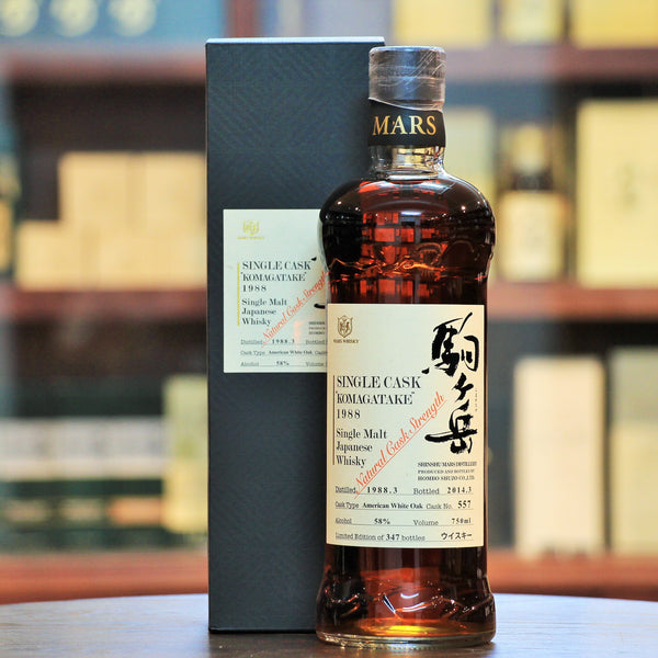 Mars Komagatake 1988 26 Years Single American Oak, A single cask release matured in American Oak. Limited to 347 bottles.
